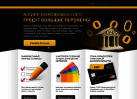 Superbank24.ru thumbnail