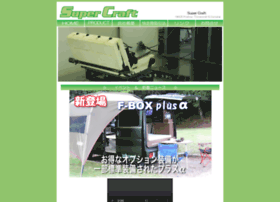 Supercraft.co.jp thumbnail