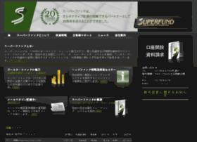 Superfund.co.jp thumbnail
