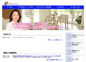 Superlady.jp thumbnail