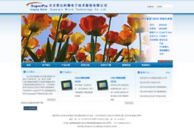 Superpix.com.cn thumbnail