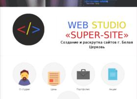Supersite-studio.top thumbnail