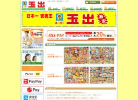 Supertamade.co.jp thumbnail
