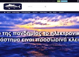 Supertunafishing.com thumbnail