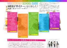 Supplie.ne.jp thumbnail