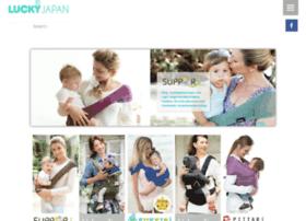 Suppori.com.sg thumbnail