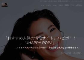 Support-l-p.jp thumbnail