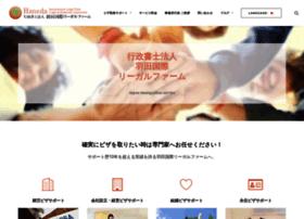 Support-visa.net thumbnail