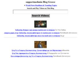 Supportmedunia.blogspot.in thumbnail