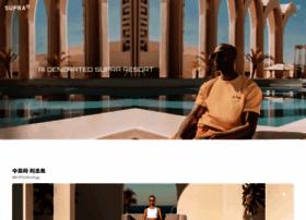 Suprafootwear.com thumbnail