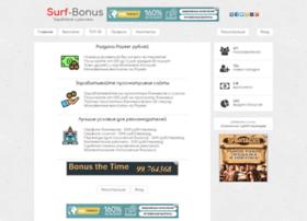 Surf-bonus.pro thumbnail