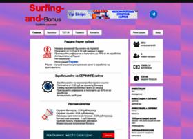 Surfing-and-bonus.biz thumbnail