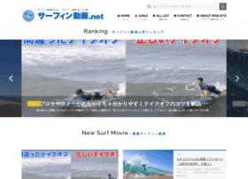Surfing-movie.net thumbnail