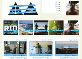 Surfinisrael.net thumbnail
