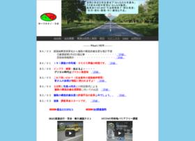 Surftechno.jp thumbnail