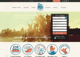Surfvan.ru thumbnail
