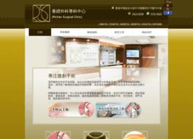 Surgeon.com.hk thumbnail