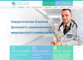 Surgeryclinic.com.ua thumbnail