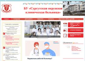 Surgutokb.ru thumbnail