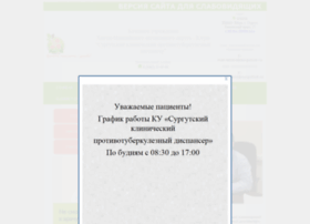 Surguttub.ru thumbnail
