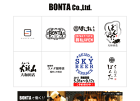 Surprisenet.jp thumbnail