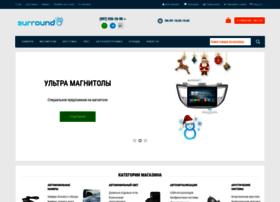 Surround.com.ua thumbnail