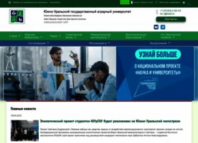 Sursau.ru thumbnail