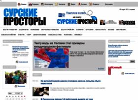 Surskieprostori.ru thumbnail