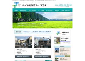 Suruga-service.jp thumbnail