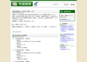 Survey.gov-online.go.jp thumbnail