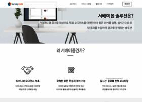 Surveymob.co.kr thumbnail