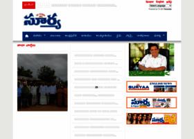 Suryaa.com thumbnail