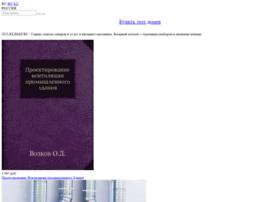 Sus-klimat.ru thumbnail