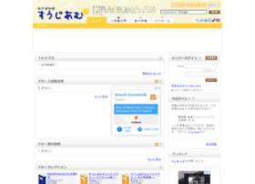 Suseum.jp thumbnail