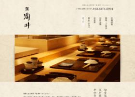 Sushi-sakai.jp thumbnail