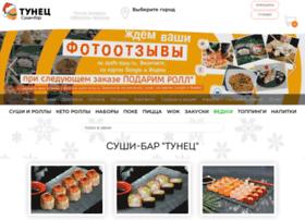 Sushi-tunec.ru thumbnail