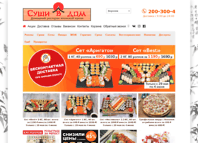 Sushi-v-dom.ru thumbnail