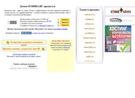 Sushiba.ru thumbnail