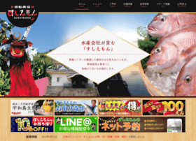 Sushiemon.jp thumbnail