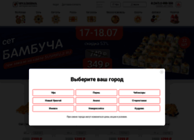 Sushifuji.ru thumbnail