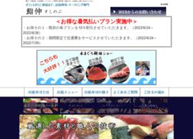 Sushinobu.jp thumbnail
