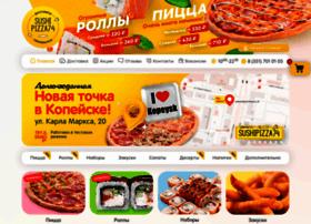 Sushipizza74.ru thumbnail