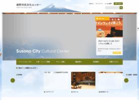 Susono-bunka.jp thumbnail