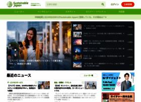 Sustainablejapan.jp thumbnail