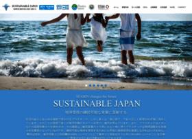 Sustainablejapan.org thumbnail