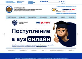 Sutd.ru thumbnail