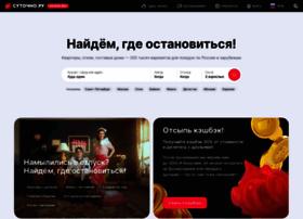 Sutochno.ru thumbnail