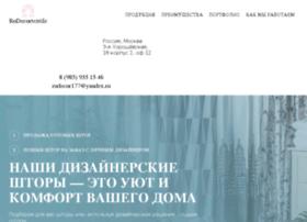 Sutormin-salon.ru thumbnail
