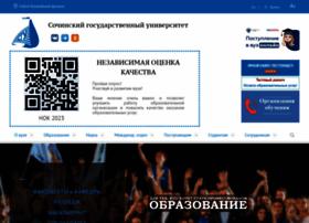 Sutr.ru thumbnail