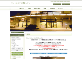 Suttonhotel.co.jp thumbnail